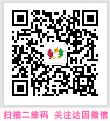 扫描二维码 关注乐虎国际官网登录微信